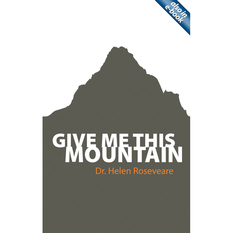 Give-me-this-mountain