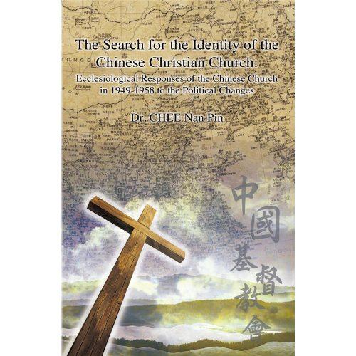 Nan Pin Book cover